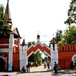 Введенско-Владычный монастырь